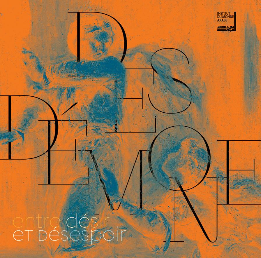 Affiche de l'exposition « Desdémone, entre désir et désespoir »